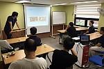 소독방역, 희망나눔클린 사업단 직무역량 강화교육 실시사진