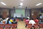 환경관리, 통합돌봄지원 사업단 직무역량 강화교육 실시사진