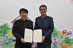 LH 서울지역본부 강남권주거복지센터 업무협약 체결사진