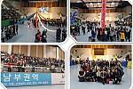 2017 서울 자활박람회 참석사진