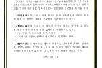 한국능력개발진흥원 업무협약 체결사진
