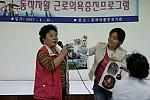 20070430 디아코니아센터 미술치료사진