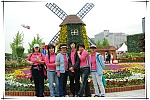 2008 공동체프로그램-일산꽃박람회사진