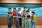 하반기 교육 수료사진