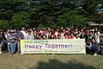 2009년 자활사업참여자 공동체 프로그램 Happy Together!사진