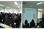 동작구상공회 주최 직장예절교육 실시사진