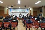 장애인활동지원사업 2월 월례회의 실시사진