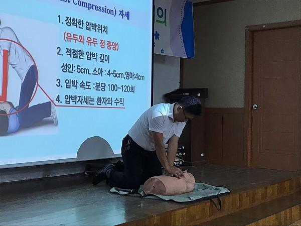 장애인활동지원사업 및 자활사업단 참여자 응급처치교육 실시