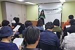 장애인활동지원사업 5월 지원인력 월례회의 실시사진