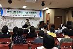 장애인활동지원사업 9월 지원인력 월례회의 실시사진