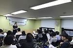 장애인활동지원사업 2분기 지원인력 평가회의 개최사진