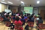바우처사업 보수교육 및 3분기 평가회의 실시사진
