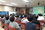 바우처사업 종사자 보수교육 실시사진