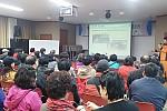 바우처사업 및 자활사업 참여자 응급처치교육 실시사진
