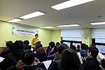 장애인활동지원사업 3월 지원인력 월례회의 및 교육 실시사진