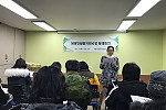 장애인활동지원사업 2월 지원인력 월례회의 개최사진