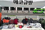 광화문 장터 참여사진