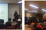 자활근로사업 참여자 직무교육 실시사진